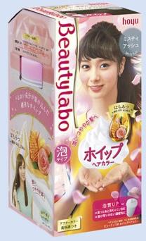 【24個で送料無料】ホーユー BeautyLabo ( ビューティラボ ) ホイップヘアカラー ミスティアッシュ ( 内容量:125ml ) ×24点セット ( 4987205310560 )