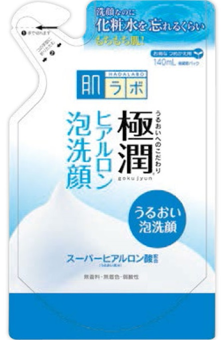 I repack laboratory of ROHTO Pharmaceutical Co., Ltd. skin (skin laboratory) pole moisture ヒアルロン bubble face-wash and set *3 point of business (capacity: 140ML) (4987241145621)