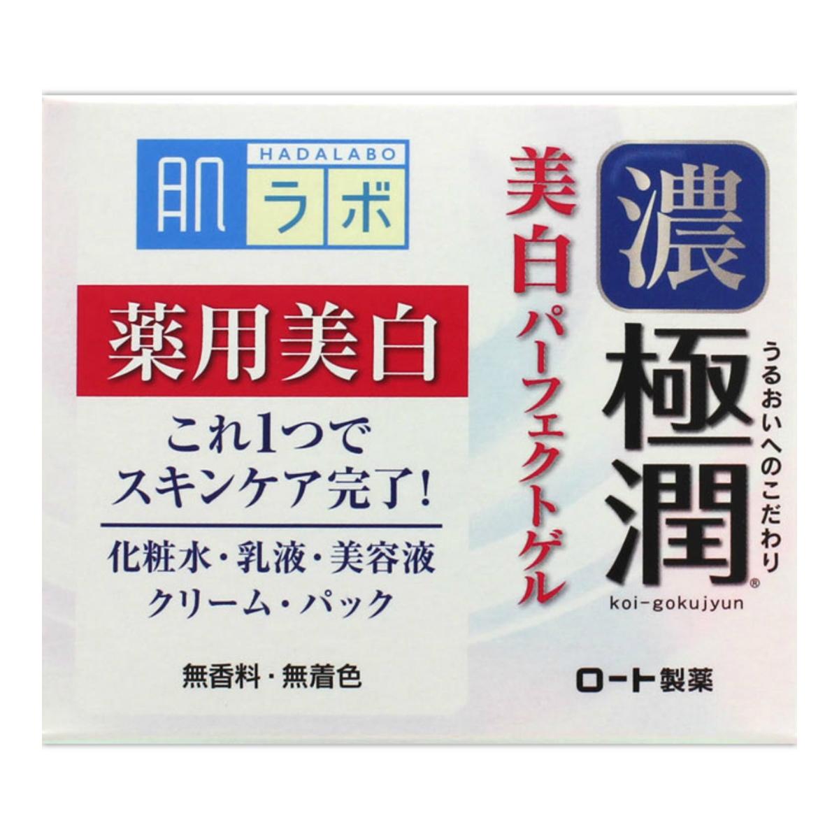 【42個で送料込】ロート製薬 肌研 ( ハダラボ ) 極潤美白パーフェクトゲル ( 内容量:100G ) ×42点セット ( 4987241145669 )