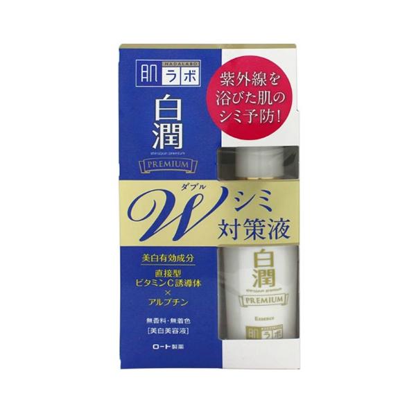 【48個で送料無料】ロート製薬 肌研 ( ハダラボ ) 白潤プレミアムW美白美容液 ( 内容量:40ML ) ×48点セット ( 4987241146499 )
