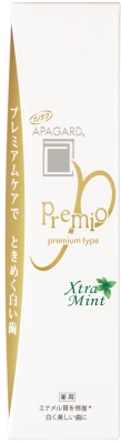 【送料無料・まとめ買い×10】サンギ APAGARD ( アパガード ) プレミオ エクストラミント ( 内容量:100G ) ×10点セット ( 4987643122107 )