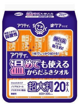 【送料込】日本製紙クレシア アクティ ラクケア 温めても使えるからだふきタオル 超大判・個包装 1枚×20本入りパック×20点セット ( 介護用ウエットティッシュ )まとめ買い特価!ケース販売 ( 4901750808051 )