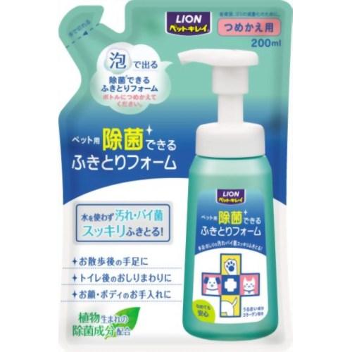 植物生まれの除菌成分配合。なめても安心な洗浄成分 ( 食品添加物 ) 使用。コラーゲン、天然ハーブエッセンス ( ローズマリーエキス ) ( 犬 猫 イヌ ネコ 臭い おしっこ 除菌 ) 【日本製】ライオン ペットキレイ 除菌できるふきとりフォーム つめかえ用 200ml 除菌・消臭剤 ( ペット用 詰替え用 ) ( 4903351000216 )