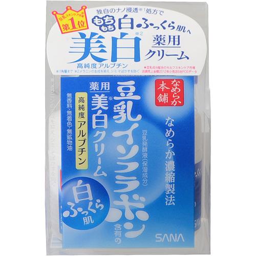 【送料無料】サナ なめらか本舗 豆乳イソフラボン含有の薬用美白クリーム 50g×72点セット まとめ買い特価!ケース販売 【美白ライン】( 4964596406508 )