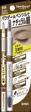 【送料込】常盤薬品工業 ニューボーン WブロウEX B8 ( アッシュブラウン ) ×120点セット まとめ買い特価!ケース販売 ( 4964596417283 )