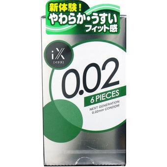 【送料無料】【スキン特売】ジェクス iX イクス 0.02 ウレタンコンドーム 6個入り ( コンドーム・避妊具 ) 0.02ミリのうすさ×120点セット まとめ買い特価!ケース販売 ( 4973210019727 ) ※商品パッケージ変更の場合あり
