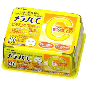 [Valued Packing] Rohto Melano CC Concentrated Measures Mask 20 Sheets Piece Type Big Capacity (4987241135028)