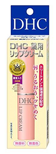 DHC 薬用リップクリーム 唇の粘膜と似通った組成をもつ植物成分を追求し 豊富に配合したリップクリーム トリートメント保湿成分配合 1度つければうるおい長持ち 4511413302163 DHC 1.5g 天然成分配合 医薬部外品 無香料 高品質 パラベンフリー DHC人気2位 無着色 公式サイト