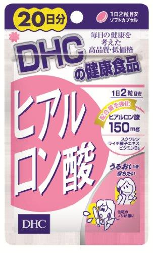 【送料無料・まとめ買い×030】DHC ヒアルロン酸 20日分 20日分 40粒 美容サプリメント ×030点セット(4511413403273)