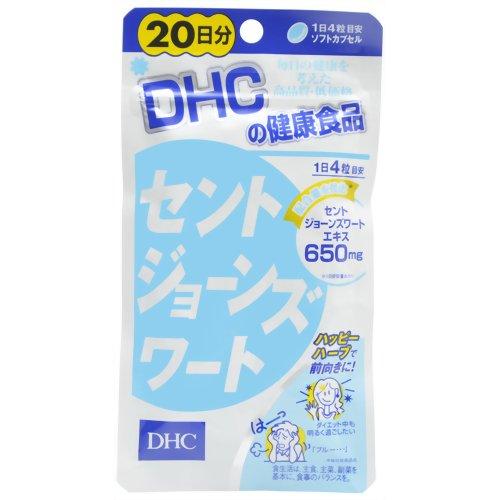 【50個で送料無料】DHC セントジョーンズワート 20日分 80粒 ( 健康食品 サプリメント ) ×50点セット ( 4511413403914 )