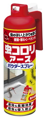 ドライパウダースプレータイプの害虫忌避剤です 出色 壁面や窓枠などに使えて 嫌な害虫のはい上がりを防ぎ 家屋内への侵入防止効果を発揮します 4901080257017 オンラインショッピング アース製薬 虫コロリアース パウダースプレー 450ml 害虫忌避剤 適応害虫:ムカデ ダンゴムシ ケムシ シロアリ ヤスデ クロアリ シバンムシ ゲジゲジ アリガタバチ クモ ワラジムシ