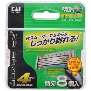 【送料込】貝印 カイレザー 4枚刃 替刃 8個入×144点セット ( カイレザーシリーズのカミソリ替刃 ) ケース販売 まとめ買い特価! ( 4901331017179 )