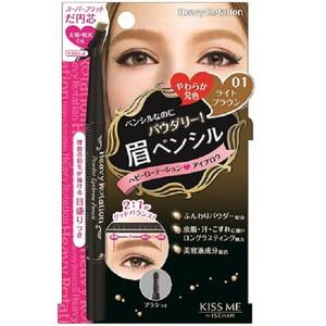 ISEHAN Kiss Me Heavy Rotation eyebrow chalk 01 light brown (eyebrow pencil smooth eyebrow pencil) (4901433138048)