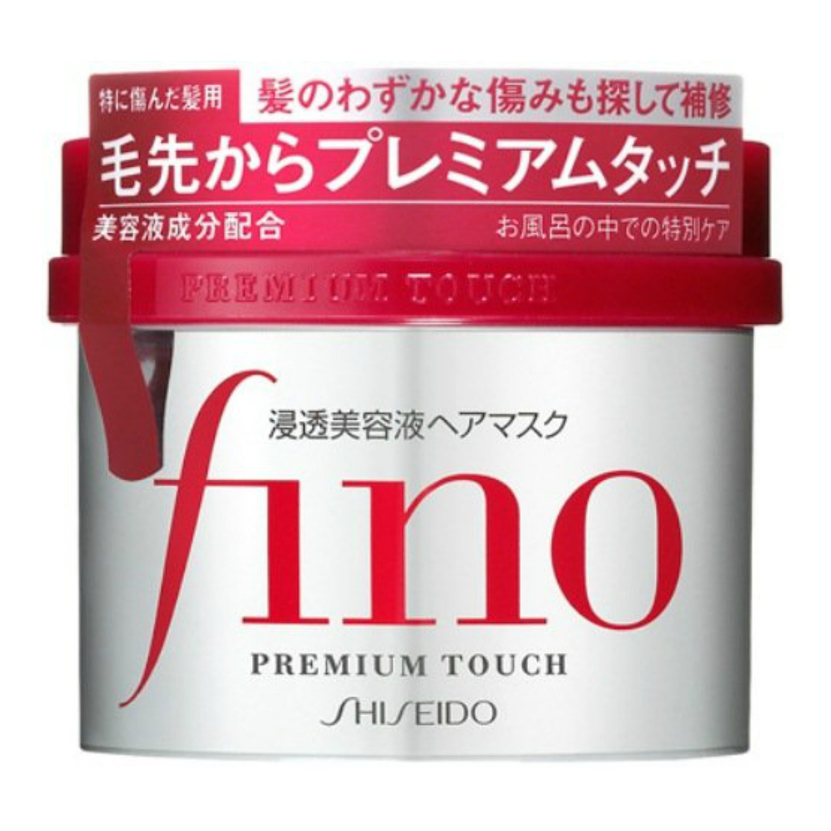 Shiseido Shiseido Fino fino premium touch beauty pussy hair mask 230 g (rinse treatment) classy and comfortable grace floral scent * per person maximum limited to 1