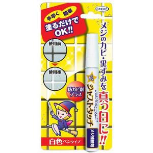 【108個で送料無料】UYEKI ジャストタッチ メジ補修剤 油性タイプ ( 手早く簡単塗るだけでOKの補修用品 ) ×108点セット ( 4968909070004 )