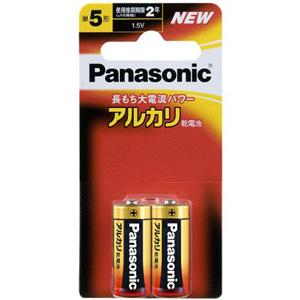 オキシライドの技術を採用し、さらに長もち&パワ-アップを実現!負極材料の改良により対漏液性能&反応性の向上で安全性と発電効率アップを両立4984824720022 【送料無料・まとめ買い×5】パナソニック アルカリ乾電池 単5形 2本パック Panasonic LR1XJ/2B 2本入りシュリンクパック×5点セット ( 4984824720022 )