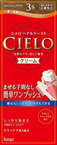 【送料無料】ホーユー シエロ ヘアカラーEX クリーム 3S ( スタイリッシュブラウン ) ×27点セット まとめ買い特価!ケース販売 ( 4987205284755 )