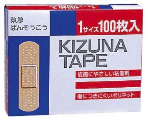 【100個で送料無料】リバテープ製薬 救急絆創膏 キズナテープ 100枚入り×100点セット ( 計10000枚 ) スタンダート 72mm*19mm 一般医療機器 ( クラス1 ) ( 4987335210921 )