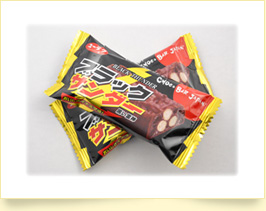 YURAKU Black Thunder Chocolate Bar (20pcs) Small in size, Luxuriant in flavor (4903032001594)