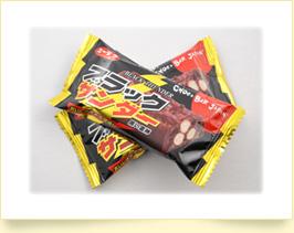 유 락 쵸 제과 블랙 썬 더 × 20 점 세트 (사탕 초콜릿 식품) 과자 계의 작은 거 인 * 1 인당 최대 10 점만