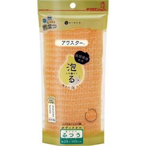 【送料無料】キクロン ルーネシモ アワスター ふつう オレンジ×60点セット まとめ買い特価!ケース販売 ( 4548404200009 )
