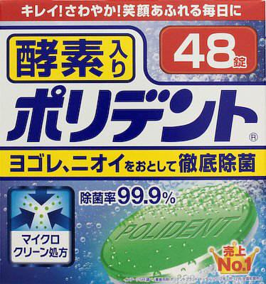 【送料無料】アース製薬 酵素入りポリデント 48錠 ( 入れ歯洗浄剤 ) ×48点セット まとめ買い特価!ケース販売 ( 4901080700117 )