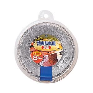 【送料無料】東洋アルミエコープロダクツ 徳用焼肉たれ皿深型8枚×60点セット まとめ買い特価!ケース販売 ( 4901987240242 )