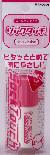【送料無料】白元 ソックタッチ ピンク 12ML×200点セット まとめ買い特価!ケース販売 ( 4902407032140 )