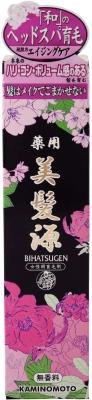 【送料込】加美乃素本舗 薬用美髪源 無香料 150ML 医薬部外品 ( 女性用育毛剤 ) ×36点セット まとめ買い特価!ケース販売 ( 4987046120526 )