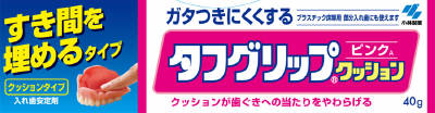 【送料無料】小林製薬 タフグリップ 肌色 40G×72点セット まとめ買い特価!ケース販売 ( 4987072500446 )