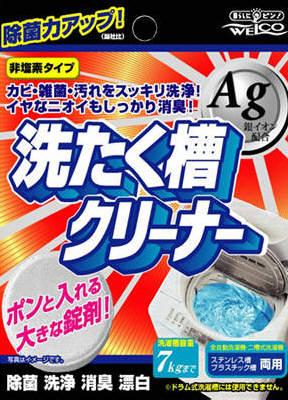 【送料無料】ウエ・ルコ ウエ・ルコ 洗濯槽クリーナー Ag 75G×144点セット まとめ買い特価!ケース販売 ( 4995860512083 )