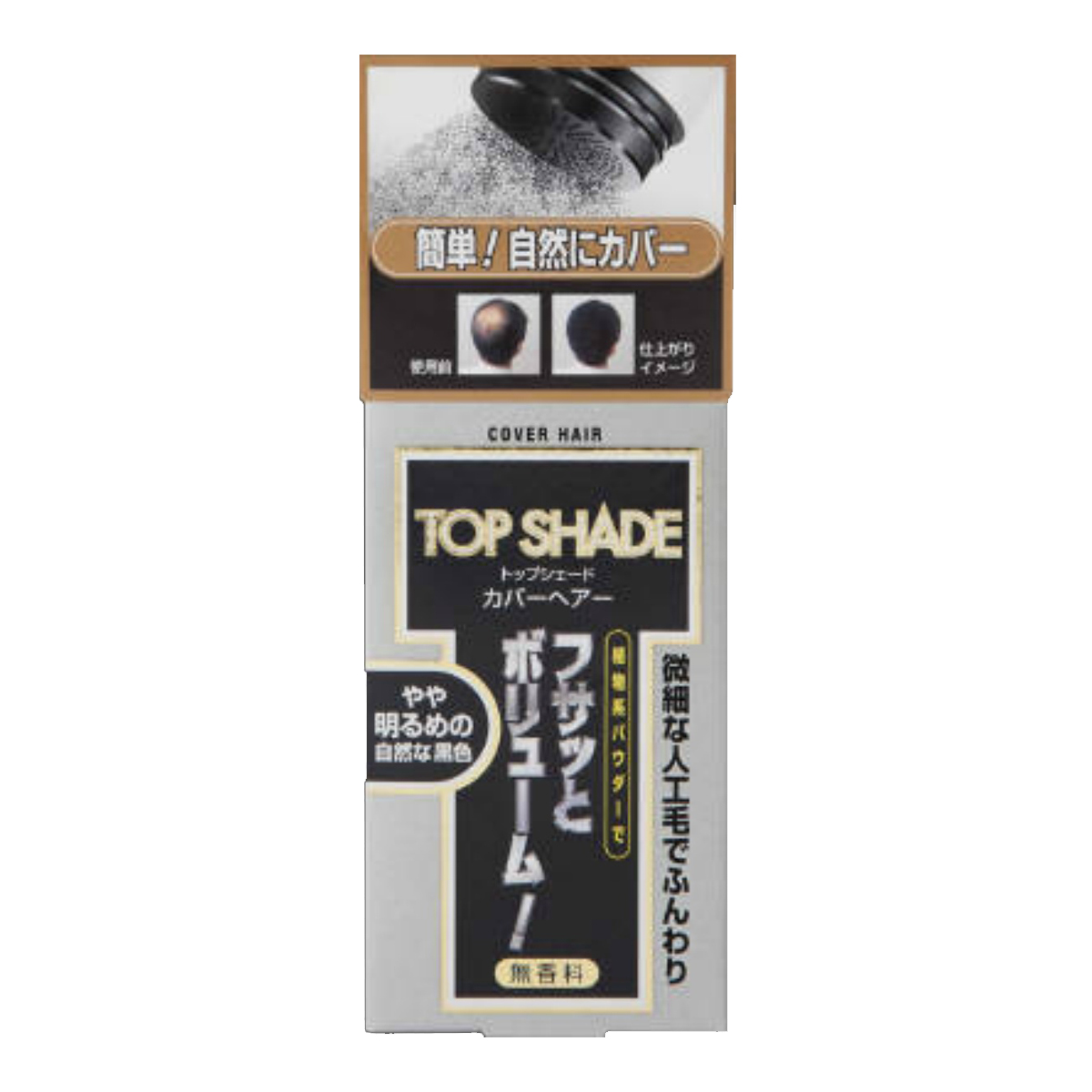 【送料込】柳屋本店 トップシェードカバーヘアー やや明るめの黒色 35G ×36点セット まとめ買い特価!ケース販売 ( 4903018215083 )