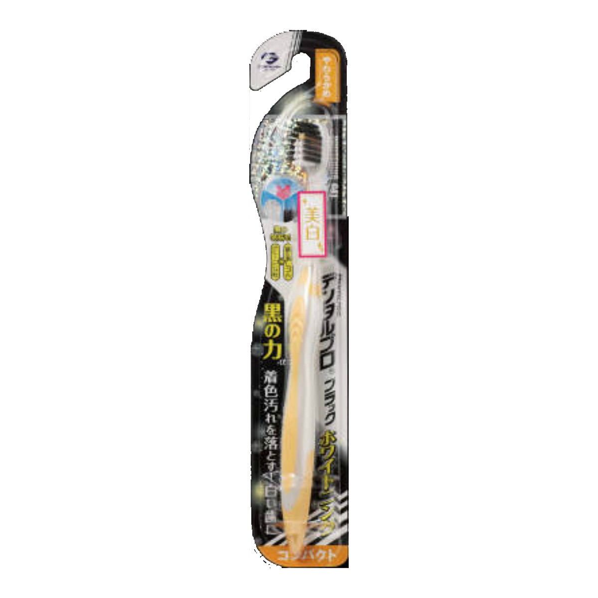 【送料無料】デンタルプロ ブラック ホワイトニング やわらかめ ( 歯ブラシ ) ×120点セット まとめ買い特価!ケース販売 ( 4973227212562 )