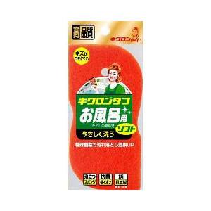 【送料無料】キクロン キクロンタフ お風呂用ソフト×60点セット まとめ買い特価!ケース販売 ( 4548404300136 )