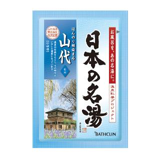 Bathclin Japan hot springs yamashiro one-x 120 set together buy great deals! Case sales (4548514135031)
