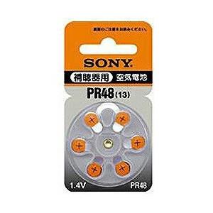 【送料込】ソニーマーケティング *補聴器用電池PR48 6D×50点セット まとめ買い特価!ケース販売 ( 4901660102621 )