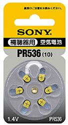 100%の保証 【送料込】ソニーマーケティング *補聴器用電池PR536 6D×50点セット まとめ買い特価!ケース販売 ( 4901660104014 ), 河辺村 93e8e762