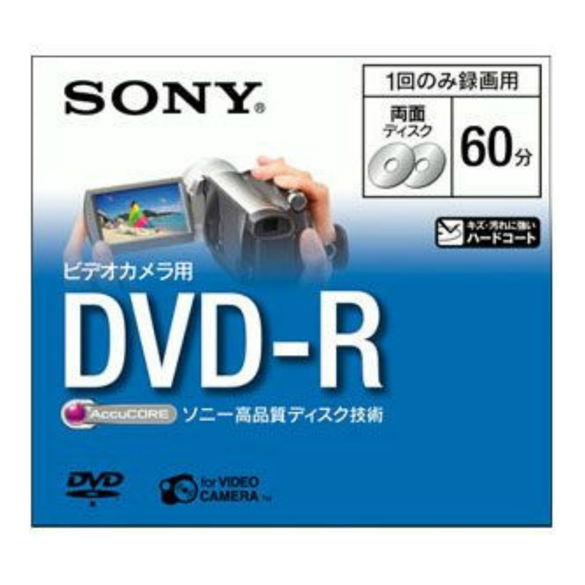 【送料無料】ソニーマーケティング ソニー8CMDVD DMR60A×100点セット まとめ買い特価!ケース販売 ( 4905524369632 )