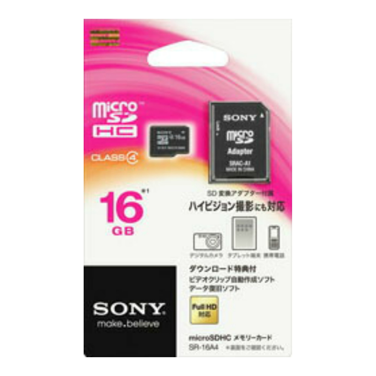 【送料込】ソニーマーケティング マイクロSDカード16GB SR-16A4×100点セット まとめ買い特価!ケース販売 ( 4905524810974 )