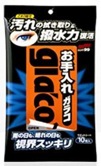 【送料無料】ソフト99 お手入れ ガラコ 10枚×60点セット まとめ買い特価!ケース販売 ( 4975759041153 )