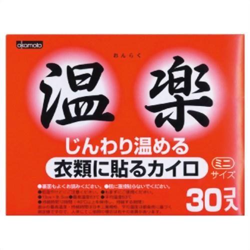 【2021最新作】 【GotoポイントUP】【送料込】オカモト 貼るミニカイロ ( 温楽【送料込】オカモト 温楽 貼るミニカイロ 30個入 ×16点セット まとめ買い特価!ケース販売 ( 4970520461680 ), ソファ ソファベッドのU-Factory:c643a61e --- rishitms.com