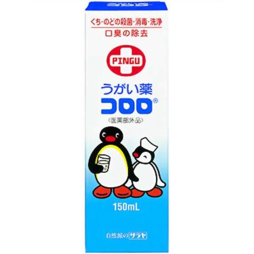 【送料無料】サラヤ うがい薬 コロロ 150ml×36点セット まとめ買い特価!ケース販売 ( 4973512127120 )