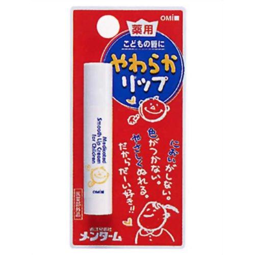 【送料無料】近江兄弟社 メンターム 薬用やわらかリップこども 3.6g×200点セット まとめ買い特価!ケース販売 ( 4987036483518 )