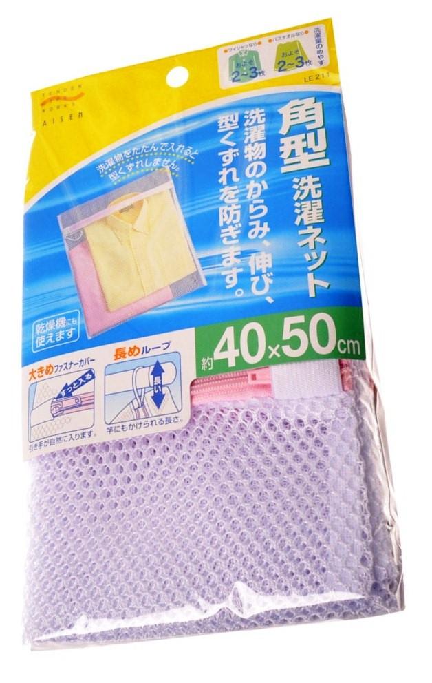 【送料無料】LE211 洗濯ネツト・角型×200点セット まとめ買い特価!ケース販売 ( 4901105397612 )