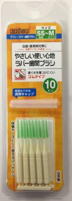 【送料無料】エビス デイリーラバー歯間ブラシ・SS~M 10本入 ( 金属に敏感で歯間ブラシが使えない方に ) ×360点セット まとめ買い特価!ケース販売 ( 4901221024522 )