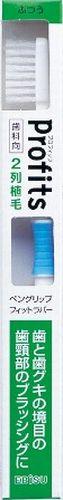 【送料込】エビス 歯科向 プロフィッツK20 ふつう 歯ブラシ×240点セット まとめ買い特価!ケース販売 ( 4901221065501 )