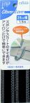 【送料無料】CL77572 すそあげテープ 黒×500点セット まとめ買い特価!ケース販売 ( 4901316775728 )