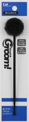【送料無料】GROOM黒耳かき×360点セット まとめ買い特価!ケース販売 ( 4901601938760 )