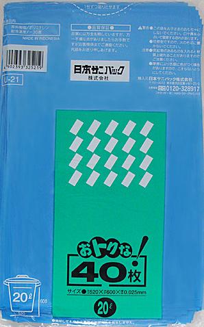 일본 사니팍크 충분히 쓰레기봉투 20 L파랑 40장들이 U-21이득이 되는 쓰레기봉지( 4902393325219 )