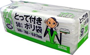 4902393576390 北海道 沖縄 離島からのご注文は除く 送料無料2020円 ポッキリ 新品 輸入 日本サニパック スマートキューブ 50枚入×4個セット とって付き 半透明 30L ポリ袋